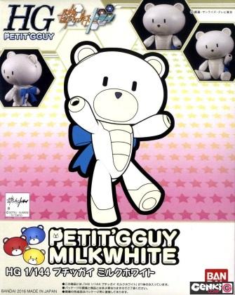 Maquette - High Grade - Petit'gguy Milk White - Gundam - 1/144