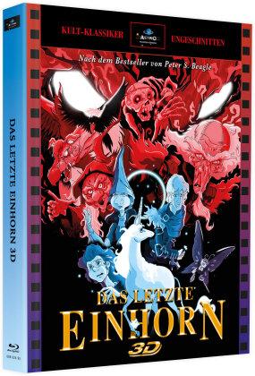 Das letzte Einhorn (1982) (Cover Astro, Kult-Klassiker Ungeschnitten, Limited Edition, Mediabook, Blu-ray 3D + Blu-ray)
