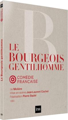 Le Bourgeois Gentilhomme (Collection Comédie-Française)