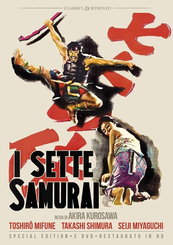 Shichinin no samurai (1954) (Classici Ritrovati, restaurato in HD, s/w, Special Edition, 2 DVDs)