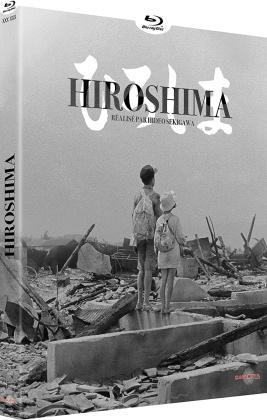 Hiroshima (1953) (s/w)
