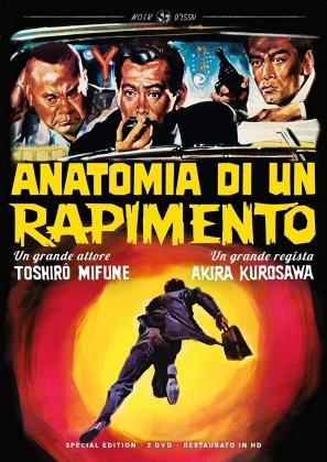 Anatomia di un rapimento (1963) (Noir d'Essai, restaurato in HD, s/w, Special Edition, 2 DVDs)