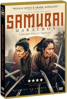 Samurai Marathon - I sicari dello shogun (2019)