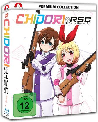 Chidori RSC - Rifle is Beautiful (Gesamtausgabe)