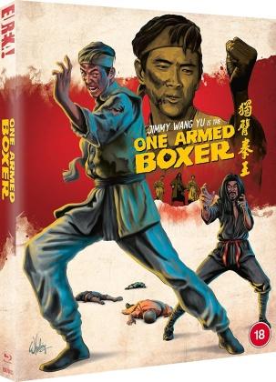 One Armed Boxer (1972) (Eureka!)