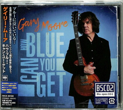 Gary Moore - How Blue Can You Get (Japan Edition)