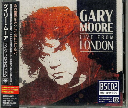 Gary Moore - Live From London (Japan Edition)