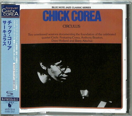 Chick Corea - Circulus (Japan Edition)