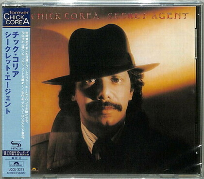 Chick Corea - Secret Agent (Japan Edition)