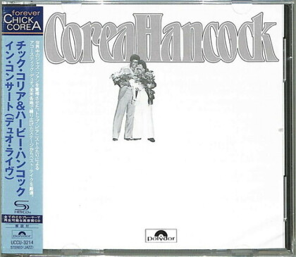 Chick Corea & Herbie Hancock - An Evening With Chick Corea & Herbie Hancock (Japan Edition)