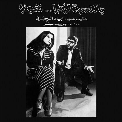 Ziad Rahbani - Bennesbeh Labokra Chou (LP)