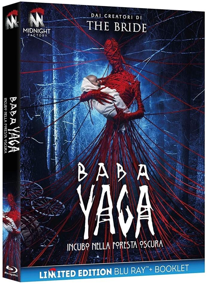 Baba Yaga - Incubo nella foresta oscura (2020) (Limited Edition)