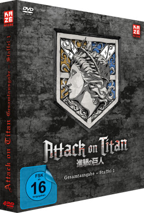 Attack on Titan - Staffel 1 (Gesamtausgabe, Deluxe Edition, 4 DVDs)