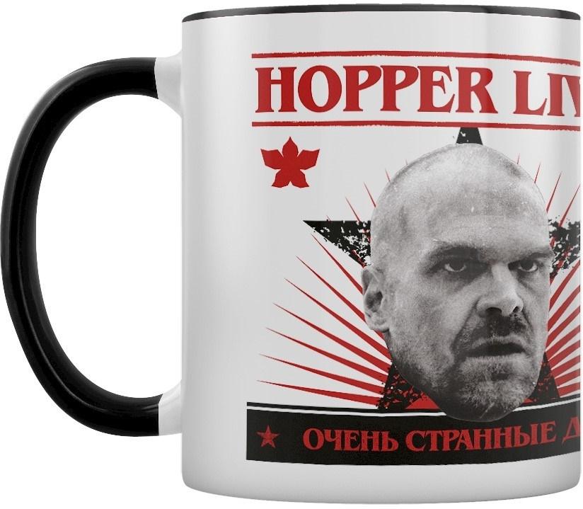 Stranger Things: Hopper Lives - Black Coloured Inner Mug