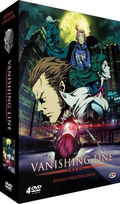 Garo - Vanishing Line (Collector's Edition, Limited Edition, 4 DVDs)