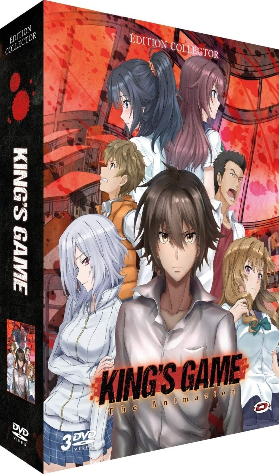 King's Game - Intégrale (Collector's Edition, 3 DVD)