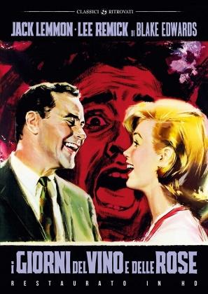 I giorni del vino e delle rose (1962) (Classici Ritrovati, Restaurato in HD, n/b)