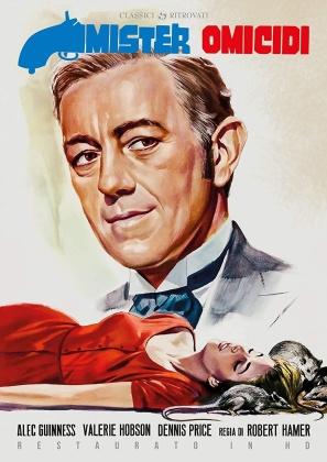 Mister omicidi (1949) (Classici Ritrovati, Restaurato in HD, n/b)