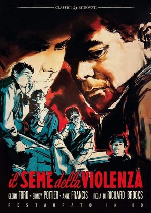 Il seme della violenza (1955) (Classici Ritrovati, Restaurato in HD, n/b)