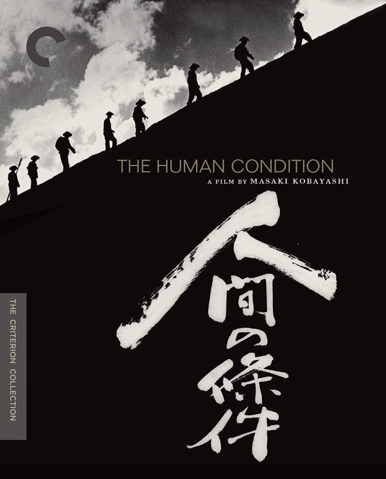 The Human Condition (Criterion Collection, 3 Blu-ray)