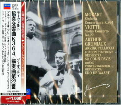 Wolfgang Amadeus Mozart (1756-1791), Giovanni Battista Viotti (1755-1824), Edo de Waart & Arthur Grumiaux - Mozart: Sinfonia Concertante (Japan Edition)
