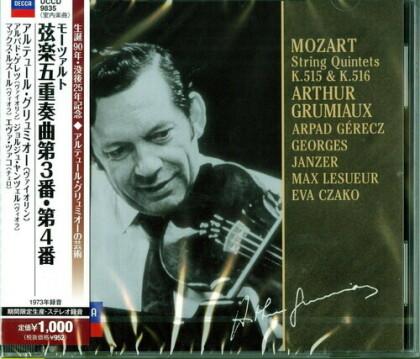 Wolfgang Amadeus Mozart (1756-1791) & Arthur Grumiaux - String Quintets (Japan Edition, Limitiert)