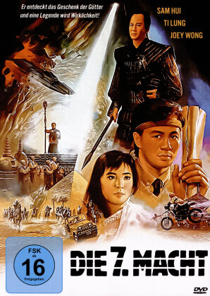 Die 7. Macht (1987) (Cover B)
