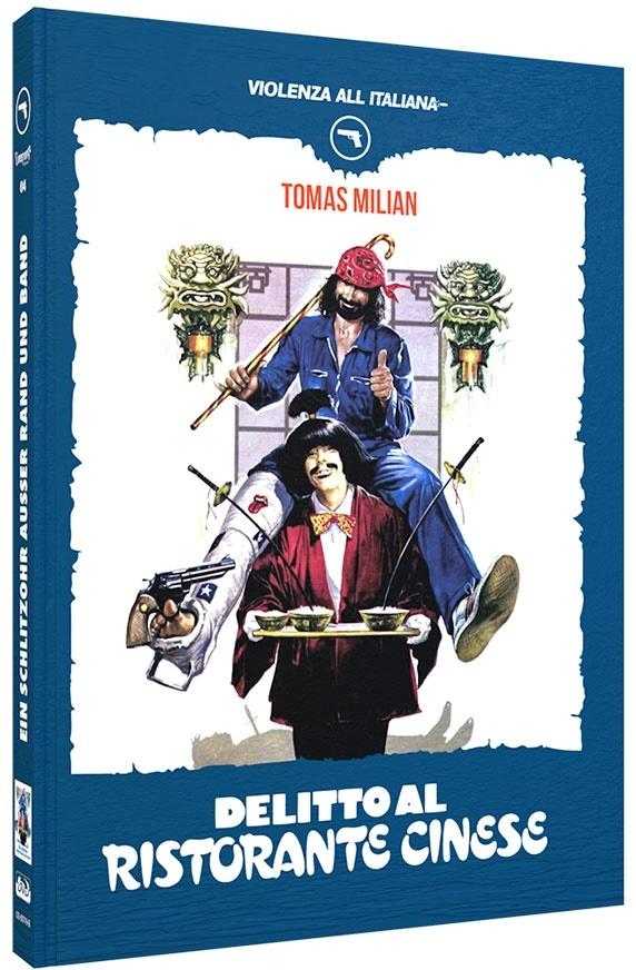 Delitto al ristorante cinese (1981) (Violenza All'Italiana Collection, Cover B, Limited Edition, Mediabook, Blu-ray + DVD)