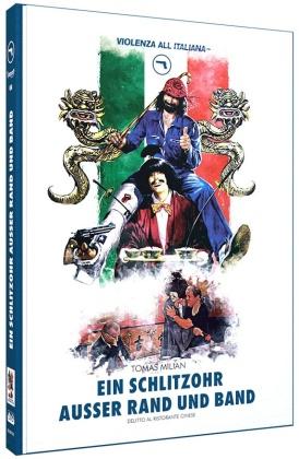 Ein Schlitzohr ausser Rand und Band (1981) (Violenza All'Italiana Collection, Cover C, Limited Edition, Mediabook, Blu-ray + DVD)