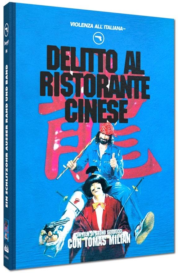 Delitto al ristorante cinese (1981) (Violenza All'Italiana Collection, Cover D, Limited Edition, Mediabook, Blu-ray + DVD)