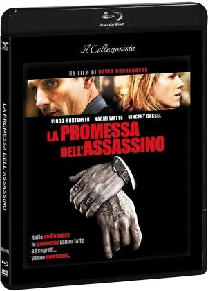 La promessa dell'assassino (2007) (Il Collezionista, Blu-ray + DVD)
