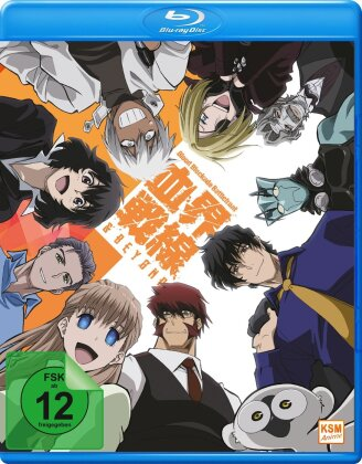 Blood Blockade Battlefront - Staffel 2 - Vol. 3 (Ep. 9-12) (Limited Edition)