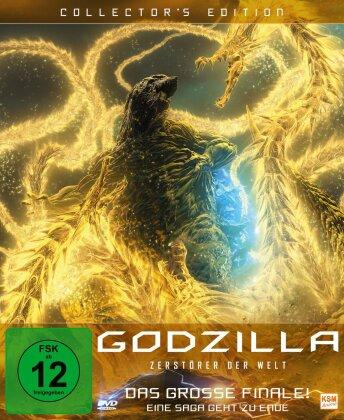 Godzilla - Zerstörer der Welt (2018) (Collector's Edition)