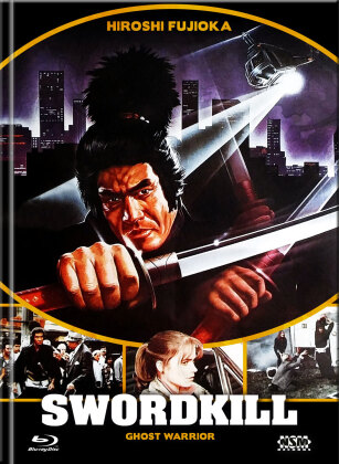 Swordkill (1984) (Cover C, Limited Edition, Mediabook, Blu-ray + DVD)