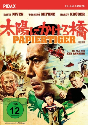 Papiertiger (1975)