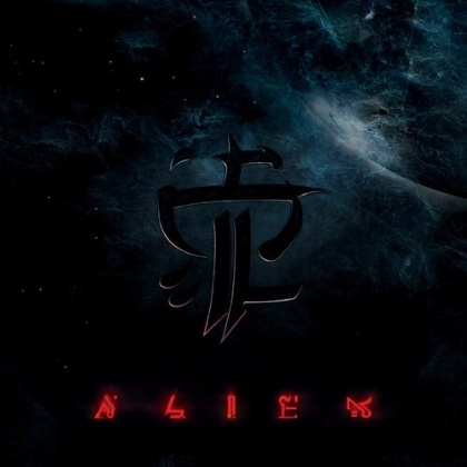 Strapping Young Lad - Alien (2021 Reissue, Listenable Records, Édition Limitée, Red Vinyl, 2 LP)