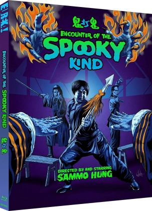 Encounter Of The Spooky Kind (1980) (Eureka!)