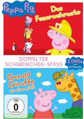 Peppa Pig - Das Feuerwehrauto / Gerald (2 DVDs)