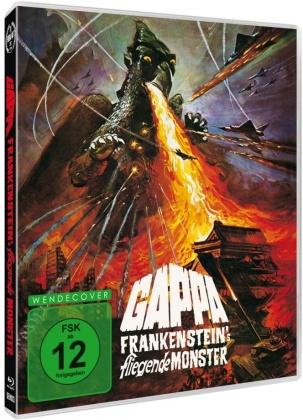 Gappa - Frankenstein's fliegende Monster (1967) (Limited Collector's Edition)