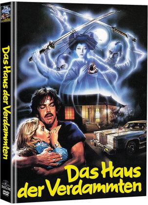 Das Haus der Verdammten (1982) (Cover A, Super Spooky Stories, Limited Edition, Mediabook, 2 DVDs)