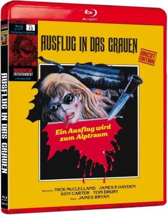Ausflug in das Grauen (1981) (Limited Collector's Edition, Uncut)