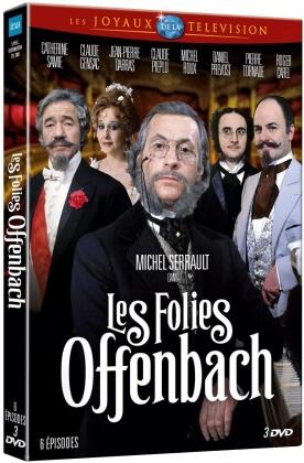 Les folies Offenbach - Intégrale (Les joyaux de la télévision, 3 DVDs)