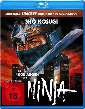 Die 1000 Augen der Ninja (1985) (Uncut)