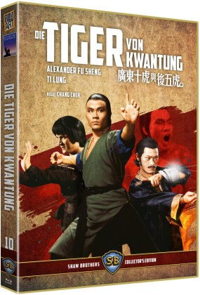 Die Tiger von Kwantung (1980) (Shaw Brothers Collector's Edition, Limited Edition, Uncut)