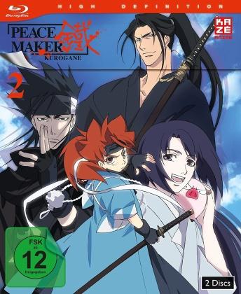 Peace Maker Kurogane - Vol. 2 (2 Blu-rays)
