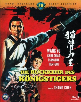 Die Rückkehr des Königstigers (1969) (Shaw Brothers Uncut Classics, Kleine Hartbox, Limited Edition)