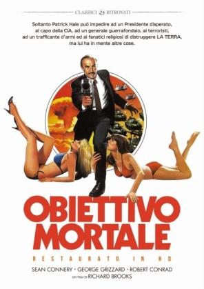 Obiettivo mortale (1982) (Classici Ritrovati, restaurato in HD)