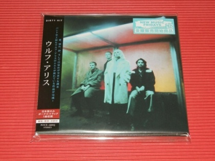 Wolf Alice - Blue Weekend (+ Bonustrack, Japan Edition)