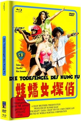 Die Todesengel des Kung Fu (1977) (Cover B, Limited Edition, Mediabook, Blu-ray + DVD)