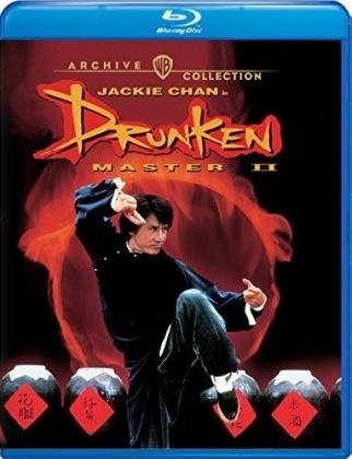 Drunken Master 2 (1994)